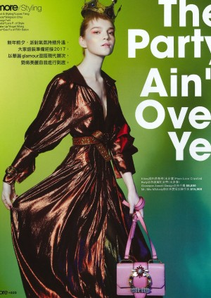 Lera Prolat for More Magazine