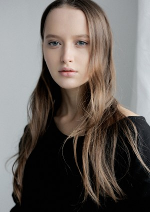 Meet our new face Kate Leshkevich