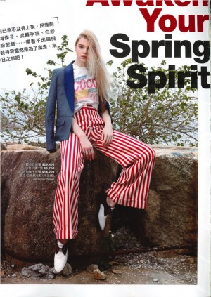 Valeriya Prolat for More Magazine           Hong Kong