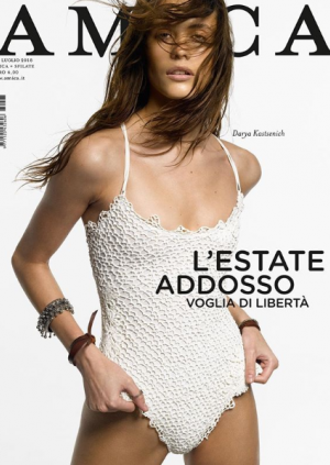Darya Kostenich on the cover of Amica Magazine