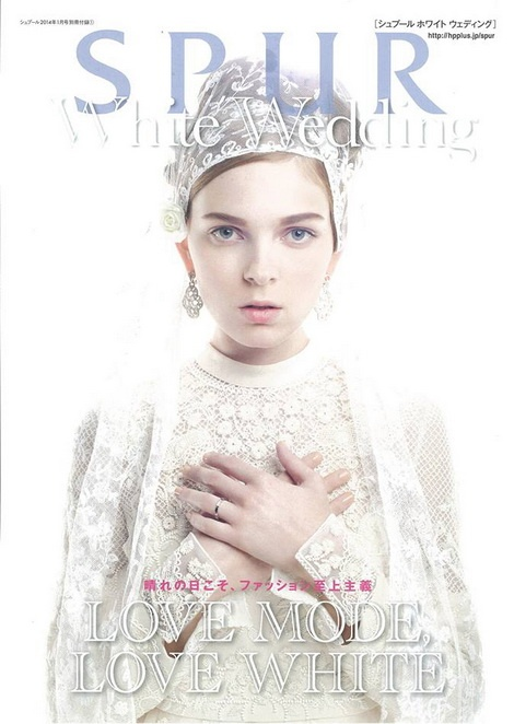 Kate Kosushkina on the cover of Spur Magazine