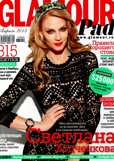 Interview with our Kate Domankova for Glamour Magazine
