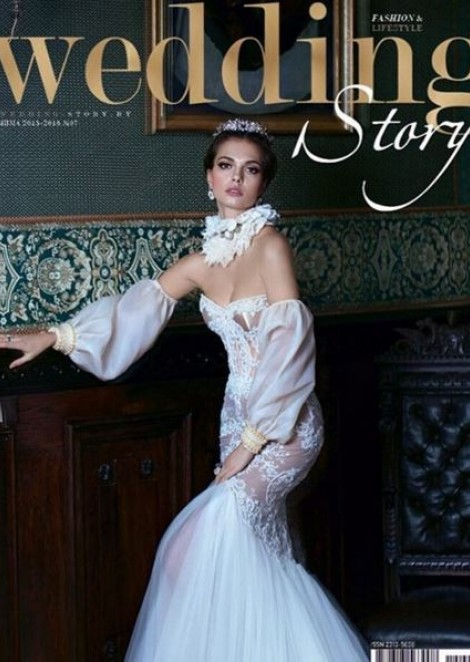 Kate Domankova on the cover of Wedding Story Magazine