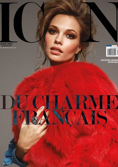 Kate Domankova on the cover of ICON Magazine / December 2016