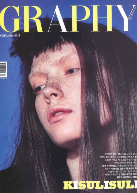 Lola on the cover of GRAPHY Magazine February 2018