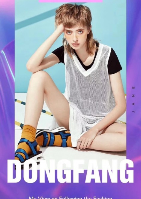 Anna Podgornay for Dongfang