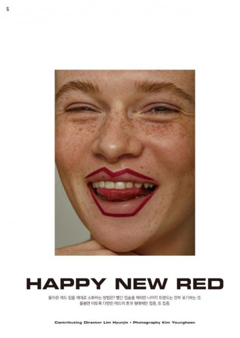 "Dasha Kryshen new #BEAUTY shooting ""HAPPY NEW RED"""