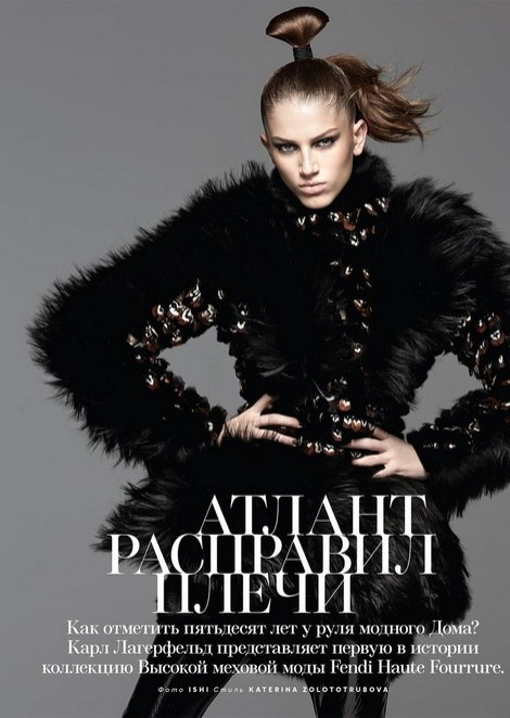 Сабина Лобова красуется на страницах журнала VOGUE Russia / October 2015