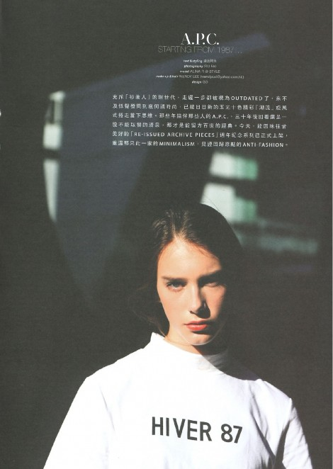 Алина Равинская на страницах Milk Magazine / Hong Kong